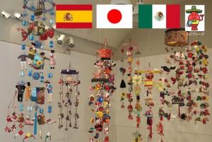 はがきサイズ三国友好吊し飾り国旗エビアミーゴ入り入り